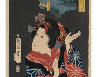 The Young Maiden Oshichi Art Print - Vintage Japanese Woodblock Ukiyo-e - Edo Period Kabuki Art - Asian Decor