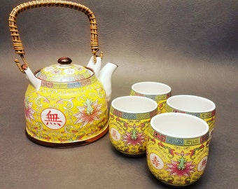 Vintage Japanese Tea Pot and Tea Cup Set Made in Japan