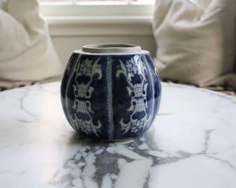 Vintage Asian Blue & White Jar / Vase without Lid