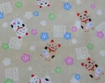 Japanese Import, Lucky Cat fabric Cream, very Kawaii, very chic, very fun. 1/2 yd rare