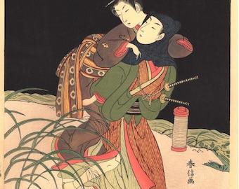 """Japanese Ukiyoe, Woodblock print, Harunobu, """"Osen Eloping With Lover"""""""