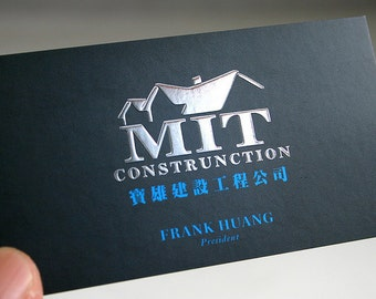 200 Business Cards - press embossing and foiling - 14PT matte stock -  custom printed