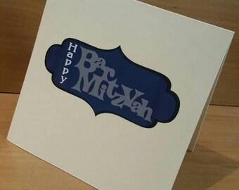 Bar Mitzvah - Mazel Tov - Jewish - Celebration - Birthday - 13 - Boy - Happy Bar Mitzvah - Bat Mitzvah - Party - Blank card - Religious