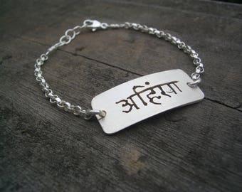 Ahimsa Hand Cut Sanskrit Bracelet by donnaodesigns