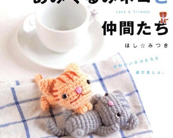 Amigurumi Kitten Patterns : Amigurumi cat patterns crochet cat amigurumi pattern