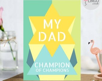 Father Dad Father's Day Greeting Card | Hand Made | Greetings Him custom personalise Flamingo Lingo (F2)