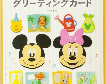 Disney Greeting Card Handmade Japanese Craft Book