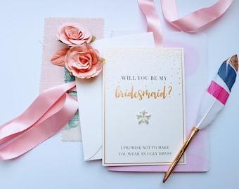 Ugly Dress Bridesmaid Card, Unique Bridesmaid Card, Fun Will You Be My Bridesmaid card, Emboss Bridesmaid Card,