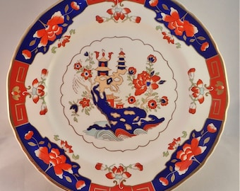 """Limited Edition Mason's Heritage Plate Collection, """"Pagoda and Lotus"""", 25cm, 9.8"""""""