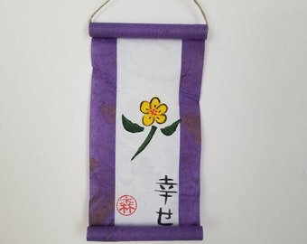 Everlasting Happiness in Japanese calligraphy on a small wall scroll with minimalist flower art