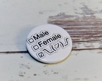 No Gender Pin Badge, 25mm, Pronoun Badge, Singular They, Gay Pride, Non Binary, Queer LGBT Button Badge