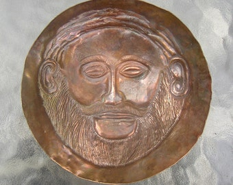 "Handraised Bronze Bowl showing the ""Mask of Agamemnon"""