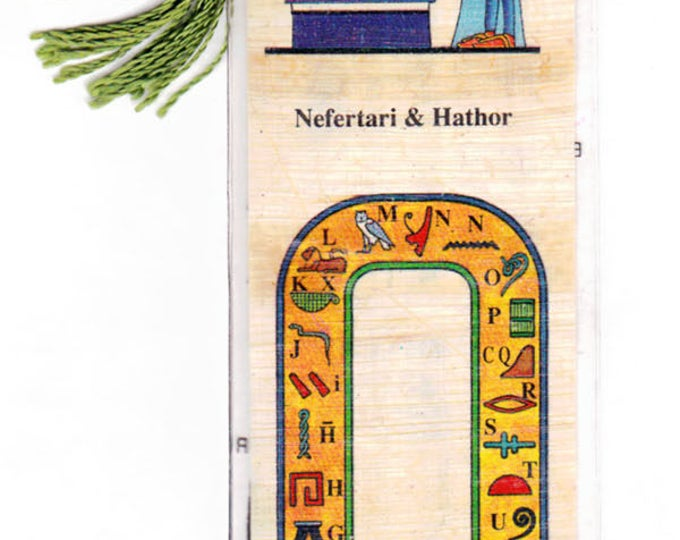 Nefertari and Hathor Egyptian Papyrus Bookmark! Queen and Goddess of Egypt! A nice, elegant gift for people who love to read!