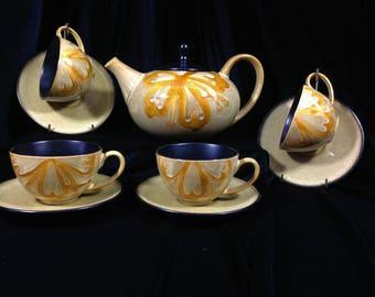 Kioko China Tea Set Pier 1 Designs  - Teapot & 4 Teacups / RETIRED