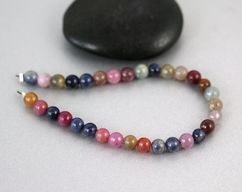 Ruby and Sapphire Round Beads - 4mm - Ruby and Sapphire - 5 Inch Strand