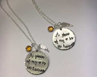 Custom Stamped 'A Piece of my Heart is in Heaven' Memorial Necklace. Solid Sterling Silver Chain, Makes A Unique Gift!