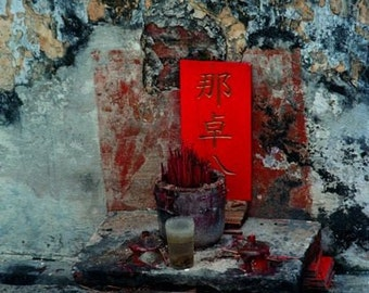 Red white and black Chinese shrine photograph offering  PRIVATE OFFERING   Taoism Chinese  Asian