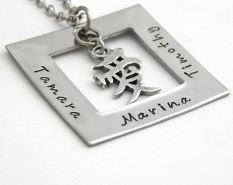 Chinese Love Personalized Name Necklace  - Chinese Love Character Custom Name Mommy Necklace Square Mother's Day Gift