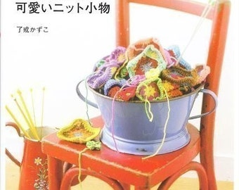 Out of Print/ PRETTY COLOR CROCHET and Knit Goods 2 - Japanese Book