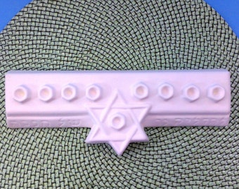 Ceramic Child's Menorah Unpainted -11 inches long-ready to paint, hand made, Hanukkah