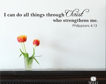 Bible Wall Decal Quote I Can Do All Things  - Vinyl Wall Stickers Art Scripture Verse Custom Home Decor