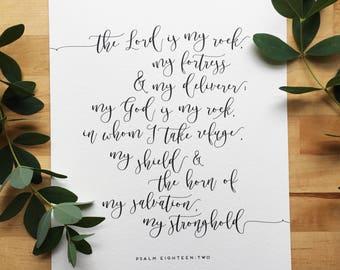 """Psalm 18:2 - """"A Prayer for Jen"""""""