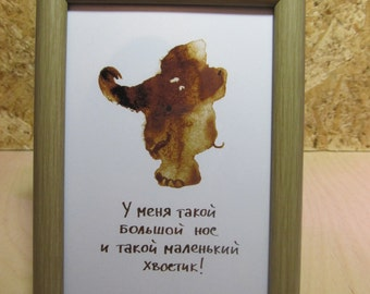 I have a big nose and small tail, fun picture for children's room, LiaKova