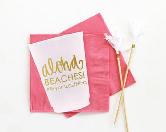 Personalized Bachelorette Party Cups Aloha Beaches Custom Cups Beach Bachelorette Party Favors Tropical Birthday Party Supplies Frosted Cups