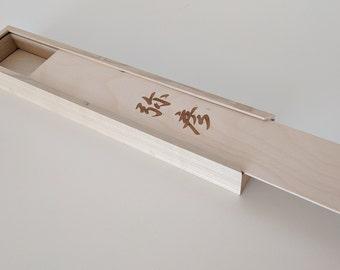 Custom Hardwood Chef Knife Box Storage Engraved Personalized Gift