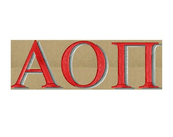 "Greek Letters ""Alpha Omicron Pi""  quote - EMBROIDERY DESIGN file - Instant download Exp Jef Vp3 Pes Dst Hus formats 1 inch and 2 inch tall"