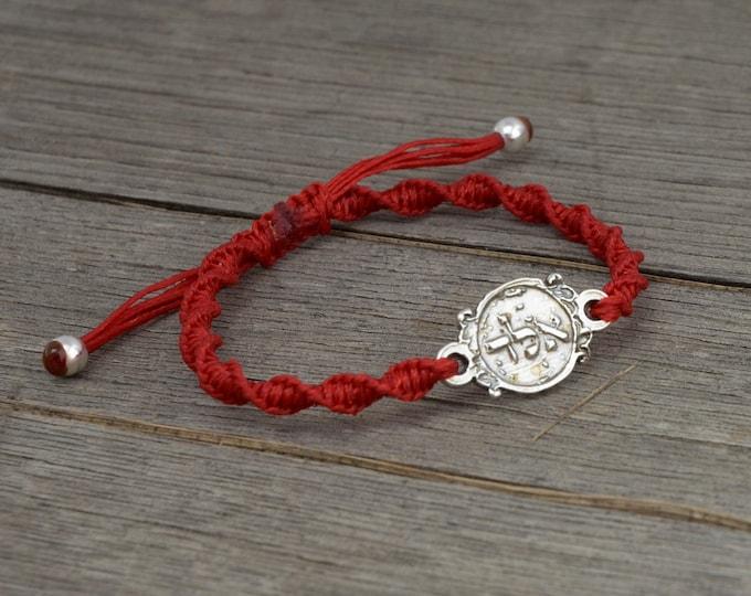 72 Names of God Evil Eye Protection Amulet in 925 Silver on Red Twisted Bracelet - Adjustable