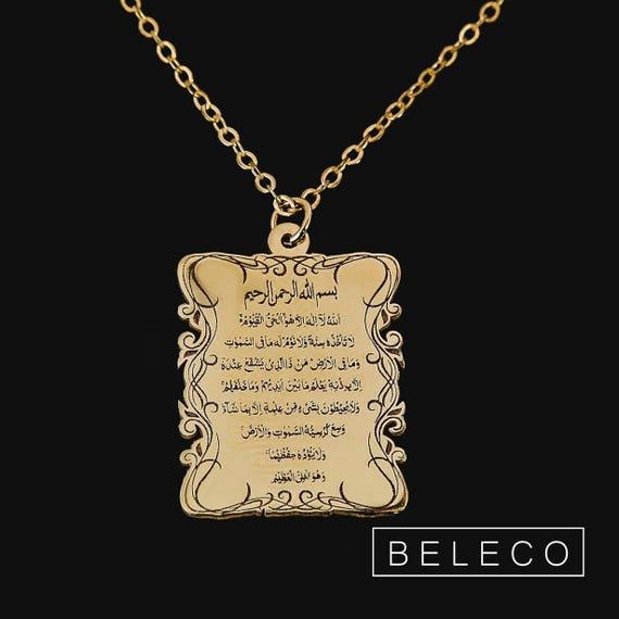 Ayatul kursi necklace ayat al kursi necklace ayatul kursi aloadofball Gallery