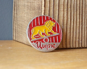 Soviet Pin Circus LION / Soviet Brooch / Vintage Brooch / Made in USSR / Zoo / Africa / Circus / Animation / Russian Animal / Cat