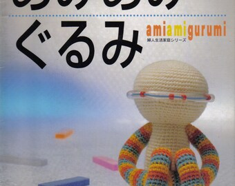 126.  Amiamigurumi Japonesa amigurumi eBook Amiamigurumi Pdf Japanese