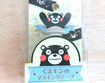 Masking tape - Kumamon - Japanese kawaii character - Black