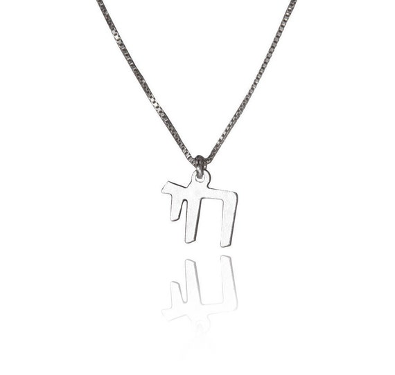 jumbo tiny necklace hebrew chai product