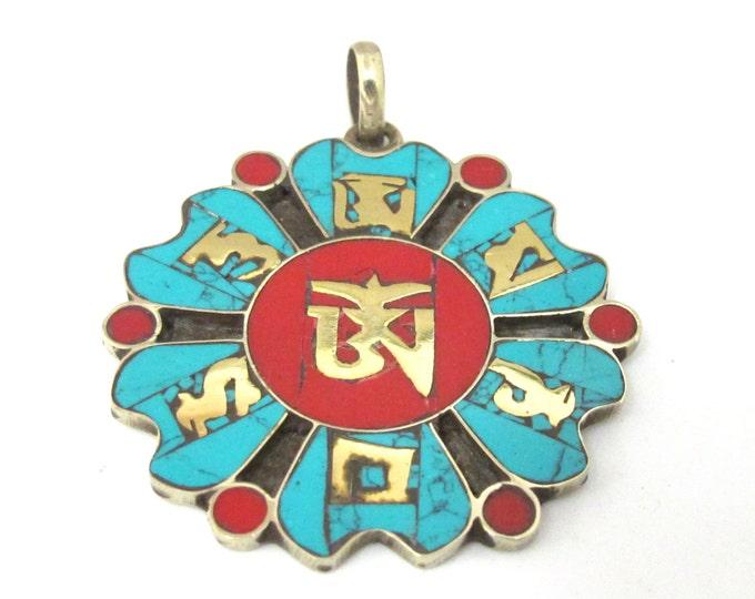 Tibetan Om lotus flower Dharma wheel design brass pendant with turquoise coral lapis inlay - PM496
