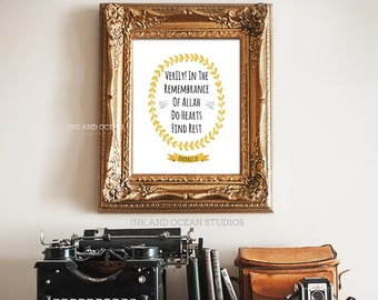 Print, Islamic Quran quote.  Downloadable Art Print. Art gift