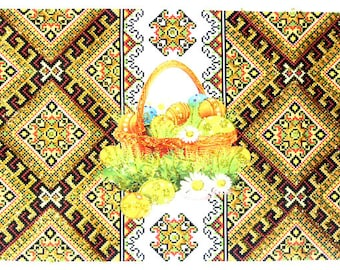 Easter basket  traditional large cover printed on white polyester-gabardine material