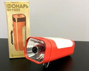 SOVIET FLASHLIGHT: Fonar BN1003 Retro Russian USSR Red Large Plastic Flashlight