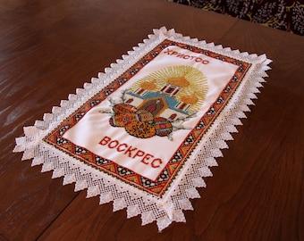 Ukrainian Easter Gift, Easter Egg, Easter Decoration, Easter Cover, Ukrainian Embroidery, Easter Napkin, Easter Basket Towel, Easter Table T