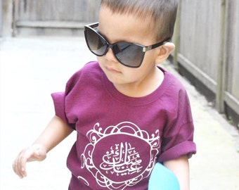 Eid Mubarak shirt, eid shirt, arabic shirt, muslim celebration, Islamic celebration, Eid al-Adha, Eid al-Fitr, eid gift, muslim holiday