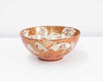 Beautiful Japanese Kutani Bowl
