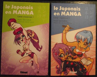The Japanese manga Marc Bernabe workbooks 1 and 2