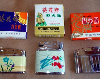 Lot of 3 1960's Sunflower Cigarette Lighters MINT CONDITION In Original Boxes Flawless!