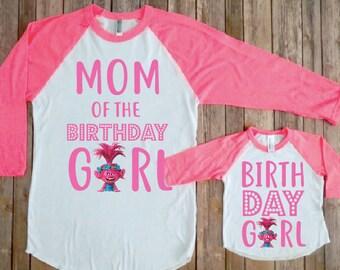 Mommy and me birthday girl- poppy version, Trolls birthday party, matching trolls, trolls theme birthday, trolls birthday shirt
