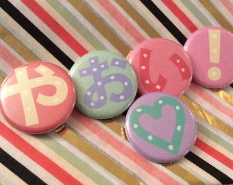 Yaoi badges pinback buttons - Yaoi in Japanese hiragana colorful fandom pins for backpack ita bags and totes - kawaii Japanese accessories