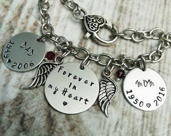Loss Of A Father Bracelet, Memorial Bracelet, In Memory of Bracelet, Loss of Mother, Memorial Jewelry, Hand Stamped Bracelet, Sympathy Gift