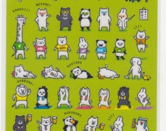 Animal Stickers - Japanese Stickers - Mind Wave Stickers - Reference A5644S5941-44