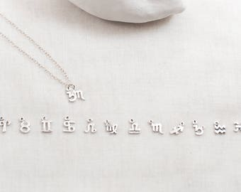 Zodiac pair necklace. sterling silver. zodiac sign jewelry for couples, darlings sweethearts, bffs. astrological sign necklace. astrology
